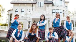 Rosyjski Projekt Lady Odcinek 2 Program Online Oglądaj Na Playerpl