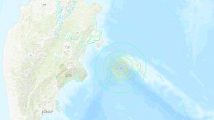 Silne trzęsienie ziemi w Rosji